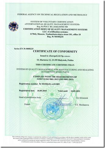 pažymėjimas - nauji aplinkosaugos reikalavimai autoservisams